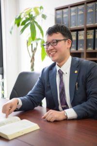 弁護士 福地浩貴の法律相談